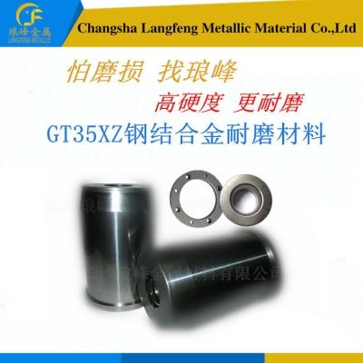 HfC碳化铪粉末材料