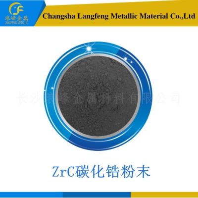 TiC碳化钛粉末材料