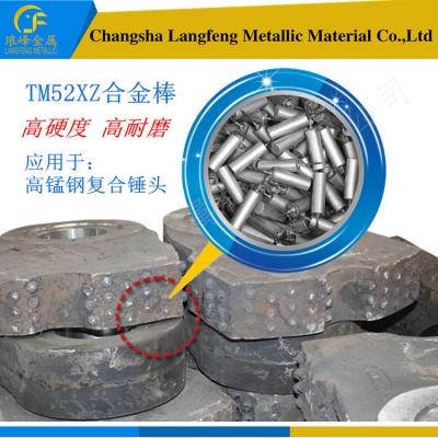 TM60XZ碳化钛TiC基高锰钢钢结硬质合金耐磨材料