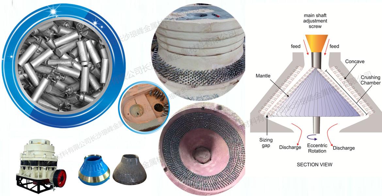 长沙琅峰金属材料有限公司